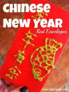 red envelope-001