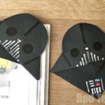 Darth Vader Bookmark (Great for Father's Day)