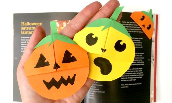 Pumpkin Corner Bookmark (Easy Jack O'Lantern Bookmark)