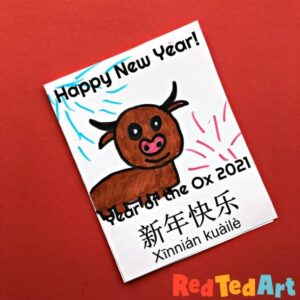 Free printable year of the ox card