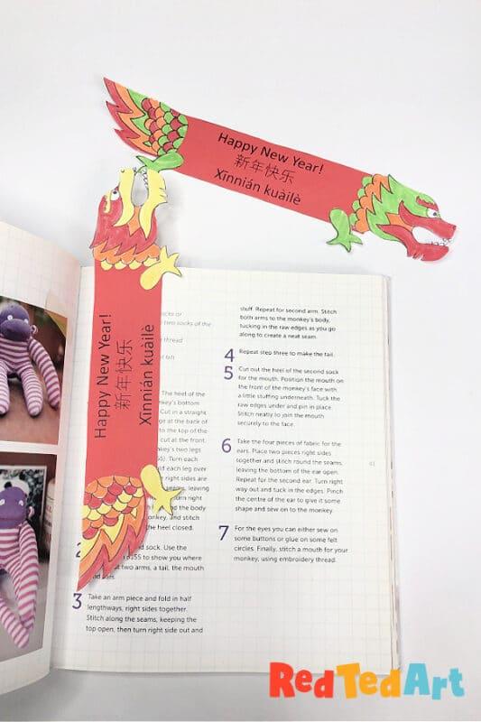 dragon printable bookmark
